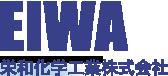 栄和化学工業株式会社サイトマップ | 栄和化学工業株式会社 【静岡県沼津市】